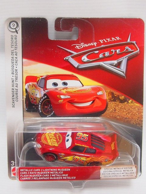 METALLIC CARS 3 LIGHTNING MCQUEEN SCAVENGER HUNT! 2018