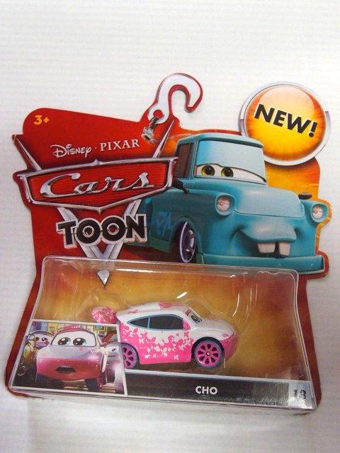 CHO 2010 CARS TOON 東京メーター