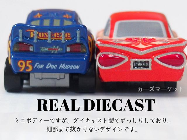 Mini Racers Radiator Springs Series Diecast 3-Pack Cars with Ramone Cars Diecast