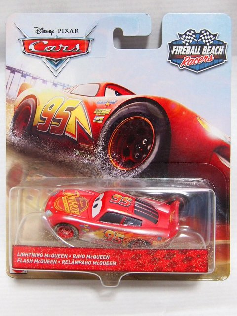 FIREBALL BEACH RACERS 2018 : LIGHTNING MCQUEEN