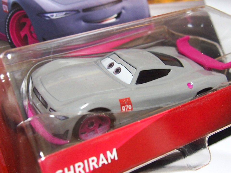 SHRIRAM 2018