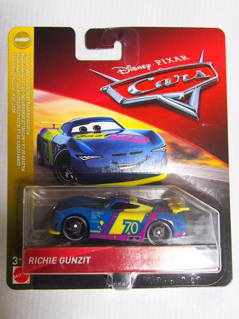 ご予約販売品】RICHIE GUNZIT GAS PRIN NO.70 2019