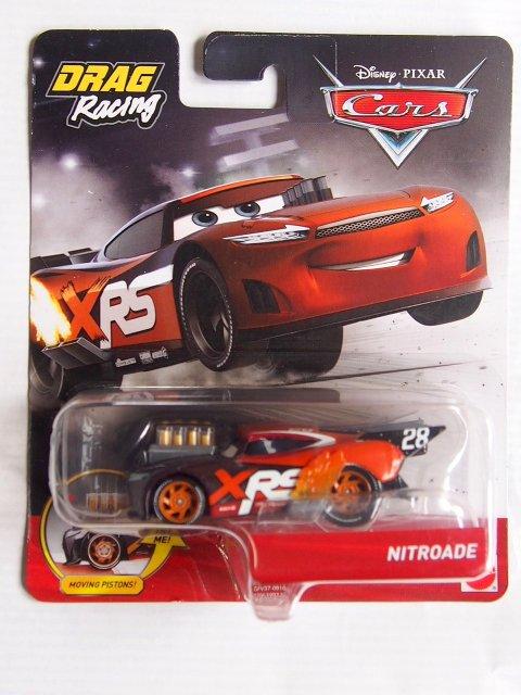 XRS ドラッグレーサー シリーズ NITRO ADE 2019