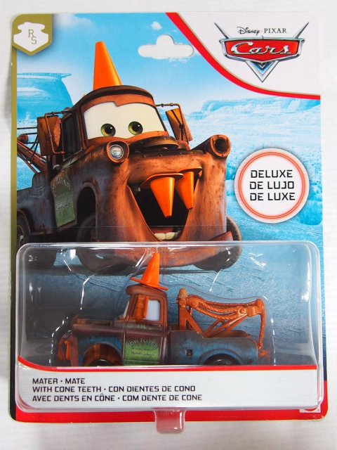 MATER with CONE TEETH DELUXE 2020