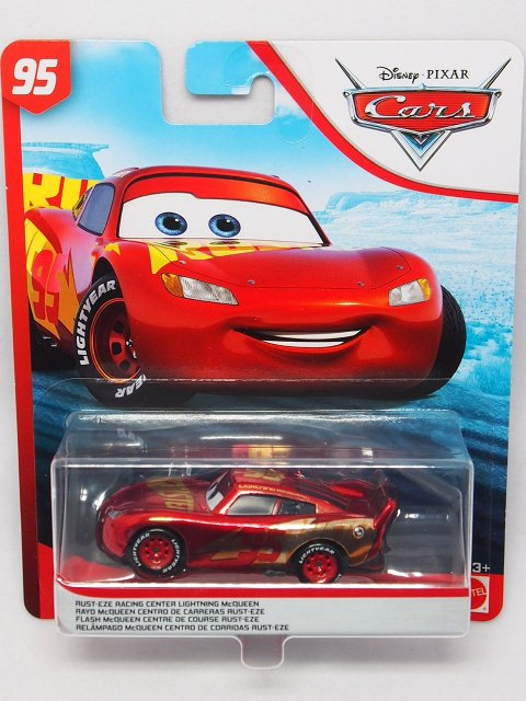 RUST-EZE RACING CENTER LIGHTNING MCQUEEN 2020