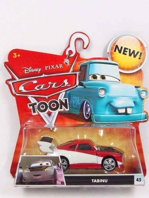 TABINU 2010 CARS TOON