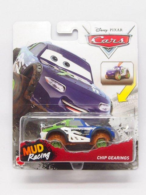 XRSシリーズ CHIP GEARINGS (Xtreme Racing Series ) 2020
