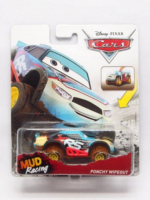 XRSシリーズ PONCHY WIPEOUT BUMPER SAVE (Xtreme Racing Series ) 2020