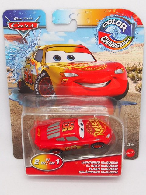 COLOR CHANGER LIGHTNING McQUEEN 2020