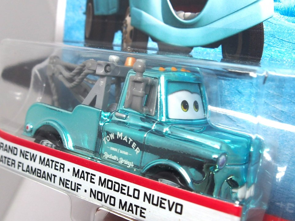 <img class='new_mark_img1' src='https://img.shop-pro.jp/img/new/icons1.gif' style='border:none;display:inline;margin:0px;padding:0px;width:auto;' />METALLIC BRAND NEW MATER SCAVENGER HUNT! 2020