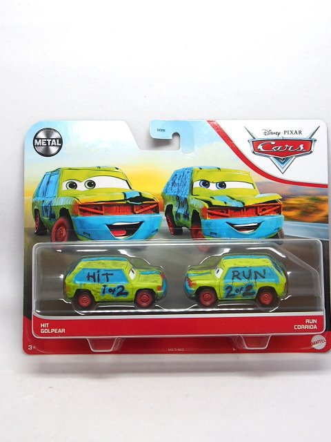 HIT and RUN 2-PACK 2021