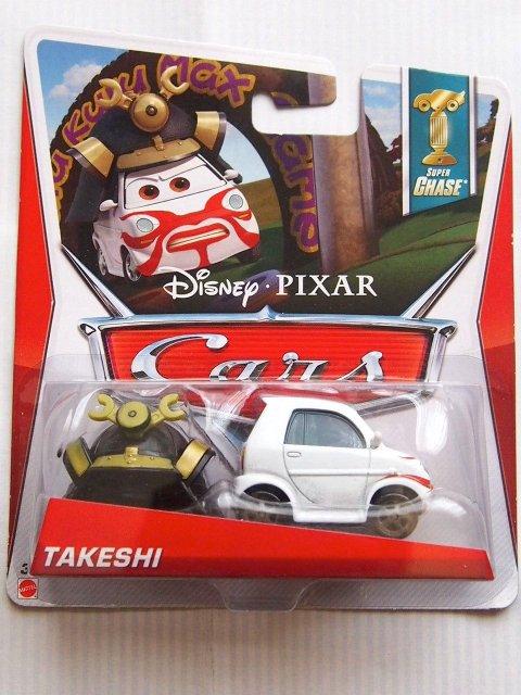 SUPER CHASE TAKESHI 2013