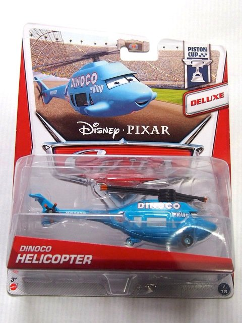 DINOCO HELICOPTER 2013 DELUXE版