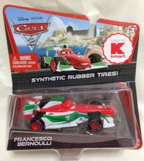 訳有特価】FRANCESCO BERNOULLI RUBBER TIRE