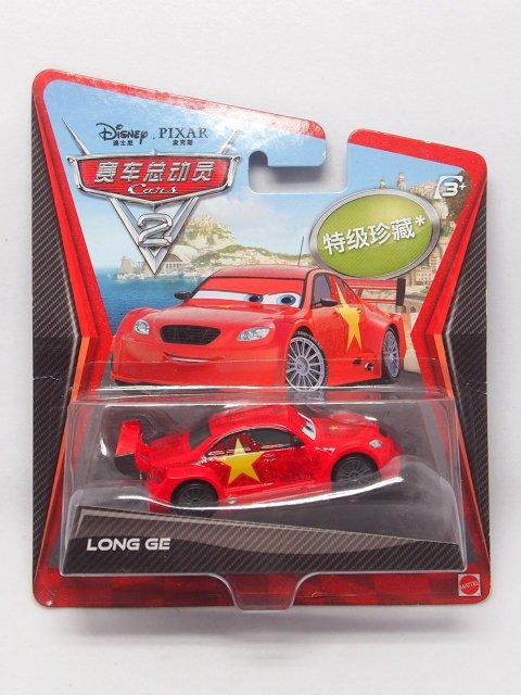 LONG GE (特級珍蔵) SUPER CHASE 世界限定4000個 2012 PC版