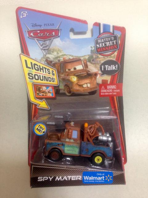 光る!喋る!Lights and Sounds Spy Mater Walmart (要電池交換