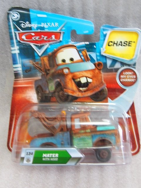MATER WITH HOOD CHASE! LOOK EYES CHANGE版