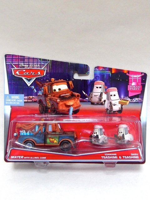 MATER WITH ALLINOL CANS AND SUSHI PITTIES 2PACK