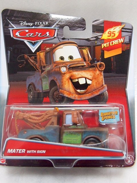 MATER WITH SIGN