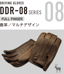DDR-08 SERIES