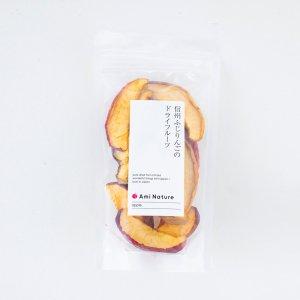 ピュアドライフルーツ<br>ふじりんご 65g