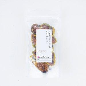 ピュアドライフルーツ<br>いちじく100g