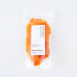 ピュアドライフルーツ<br>柿 85g