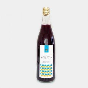 新月の黒ぶどうジュース 720ml<br>果汁100%ストレート