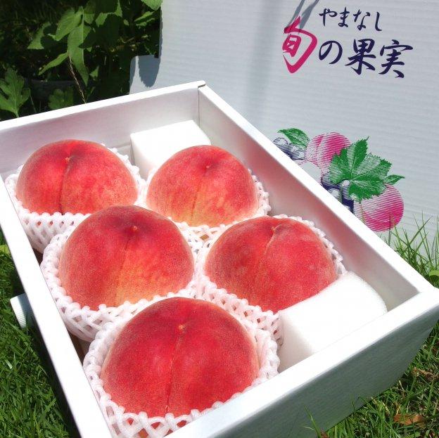 アミナチュール農園の朝採り桃<br>5〜6個(1.5kg)