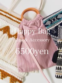 <img class='new_mark_img1' src='//img.shop-pro.jp/img/new/icons56.gif' style='border:none;display:inline;margin:0px;padding:0px;width:auto;' />Happy Bag  6500yen