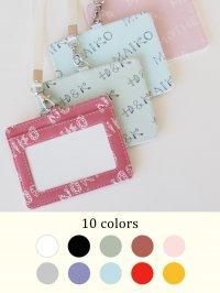 10色展開 名入れパスケース 定期入れ ICカードケース