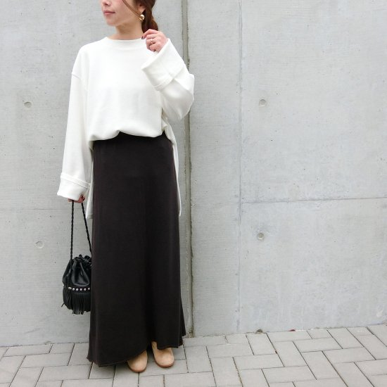 Cotton stretch maxi skirt