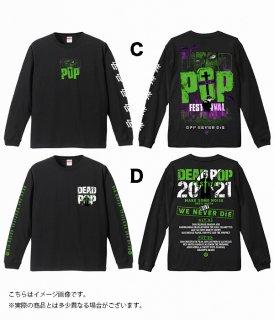 ◆受付終了◇【 予約商品 】[DPF2021]