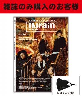 [coldrain] INrain magazine vol.01(ロゴマスク付き)【雑誌のみ購入】
