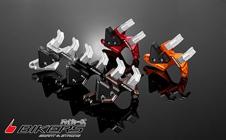 Z125Rear Caliper Brake Guard(リアキャリパーブレーキガード)
