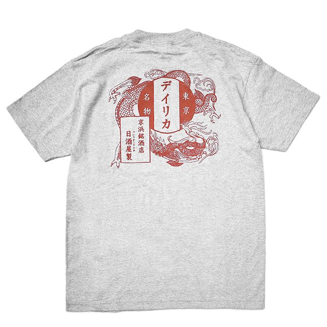 <img class='new_mark_img1' src='//img.shop-pro.jp/img/new/icons5.gif' style='border:none;display:inline;margin:0px;padding:0px;width:auto;' />DAY LIQUOR STORE SHIUMAI TEE / HEATHER GREY (デイリカーストアー Tシャツ)