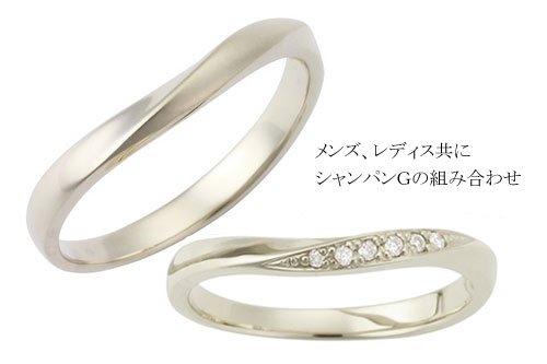 プルーヴA K10シャンパンゴールド ダイア 結婚指輪 2万円台