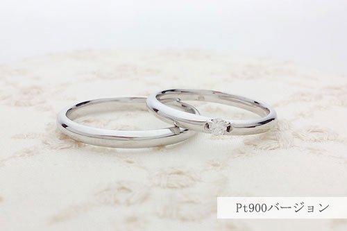 結婚指輪リアン プラチナ6万円台