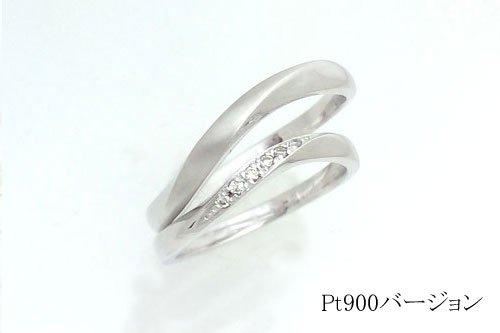 プルーヴA プラチナ900(Pt900) 7~9万円台 結婚指輪
