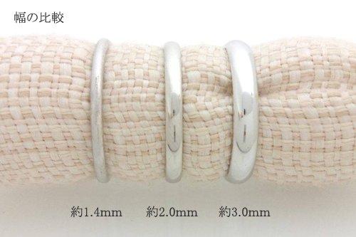 極細 タイニーリング プラチナ585 結婚指輪 2万円台 幅の比較