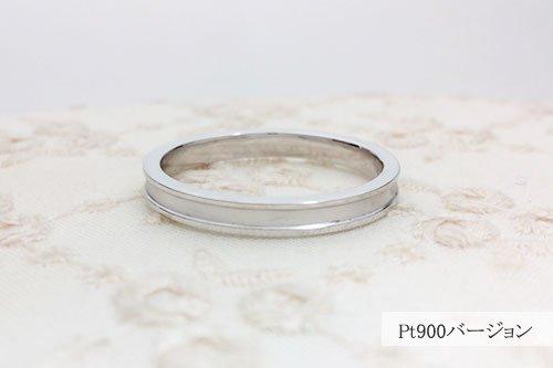 結婚指輪 リアン プラチナ900 6万円台