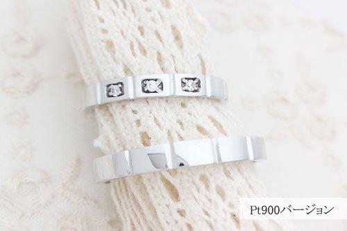 結婚指輪 リアン プラチナ585 6万円台