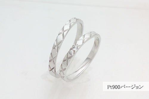 結婚指輪 プラチナ900 5万円台