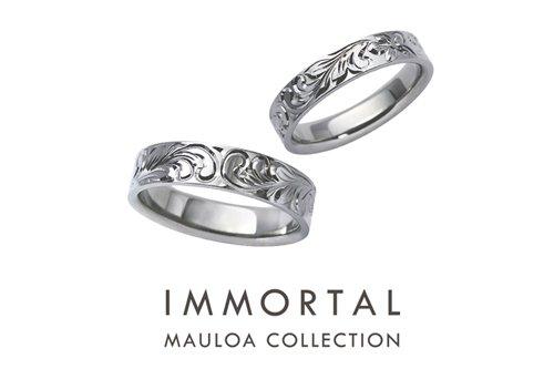 ハワイアン鍛造指輪  プリンセス彫 5mm幅