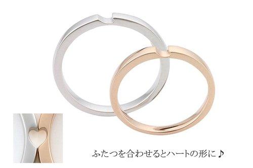 結婚指輪 2万円台 シンプル