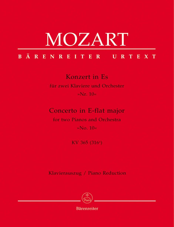 ピアノ(3台6手)/モーツァルト:ピアノ協奏曲 第10番 変ホ長調 KV ...