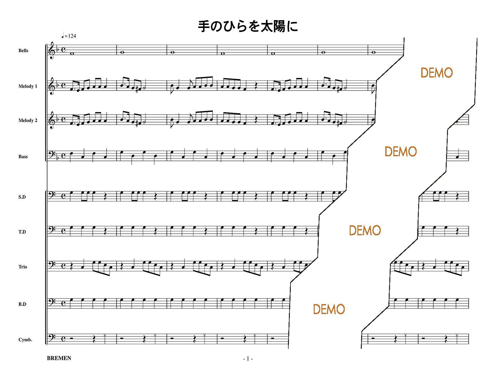 輸入クラシック楽譜やマーチング用品、オリジナル器楽合奏楽譜などのオンラインショッピングサイトです。
