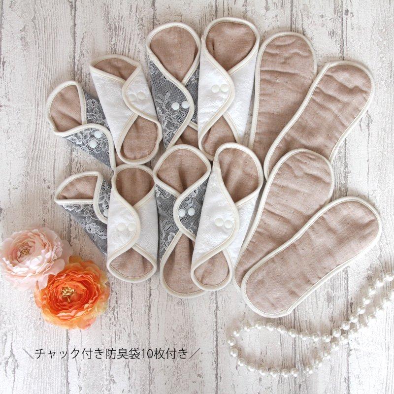 【送料無料】今治タオルで作ったオーガニック布ナプキン温布【あたためセット】