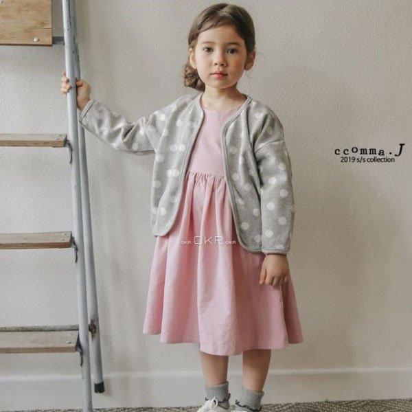 【ご予約】Pumkin Cardigan|韓国子供服 Hulule(フルレ)