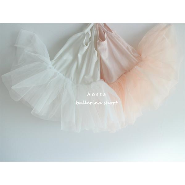 【ご予約】バレリーナショートワンピBallerina Short One-piece|韓国子供服 Hulule(フルレ)